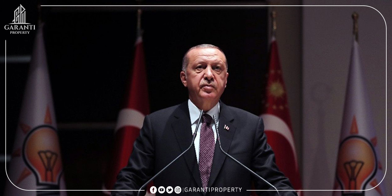 أردوغان : صادراتنا ستتجاوز الـ200 مليار دولار مع نهاية 2019